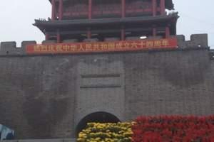 丹东虎山长城