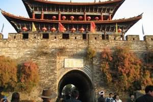 云南大理古城