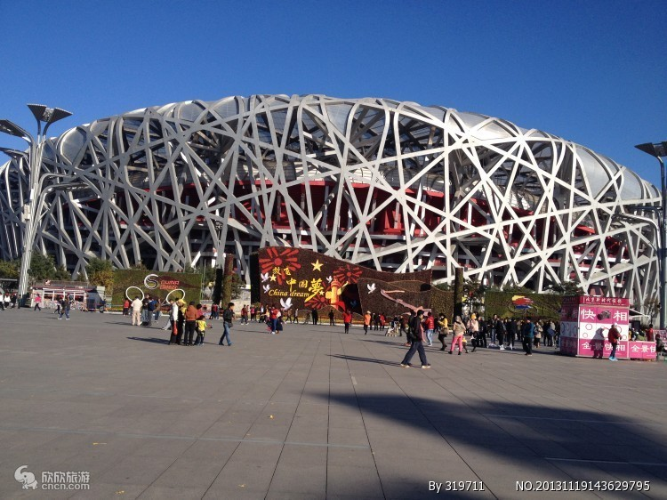 北京自助游五日全攻略,自由行北京5日游攻略