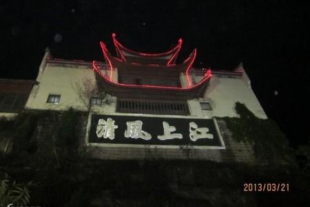 宜昌到奉节白帝城、云阳张飞庙二日游