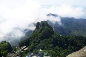 湖北武当山风景区