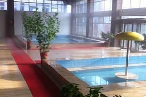 北京到阿尔山温泉疗养双飞9日游