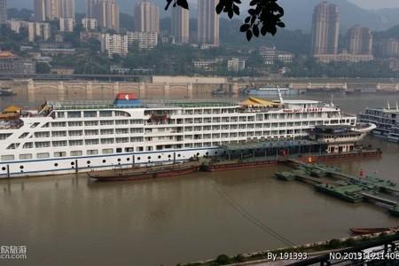 长江黄金3号游轮船票价格 宜昌到重庆长江三峡五日游