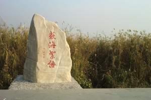 武汉汉口江滩公园