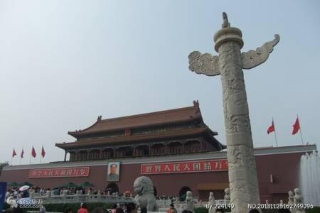 北京京非昔比双卧品质五日游 一价全含武汉到北京旅游全程0自费0购物