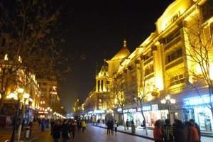 哈尔滨中央大街步行街