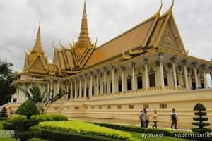 <北京柬埔寨6日游>去柬埔寨旅游团_北京柬埔寨旅游价格