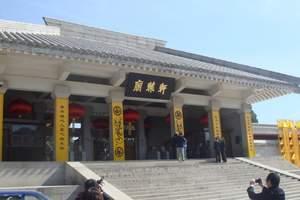 延安市黄帝陵景区