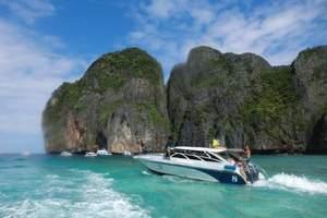 【普吉岛七日直飞无自费】普吉岛旅游团攻略|北京去泰国要多少钱