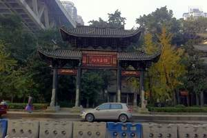 重庆湖广会馆
