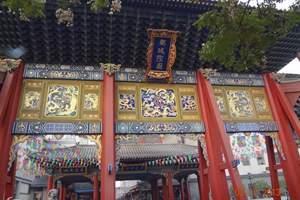 西安城隍庙