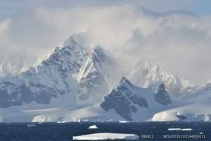 天津出发到南极包船旅游价钱_报价南极阿根廷秘鲁玻利维亚28天