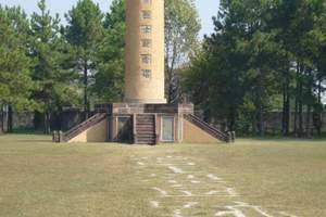 瑞金红军烈士纪念塔