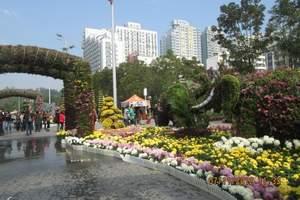 武汉首义园