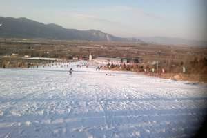 昌平雪世界滑雪场