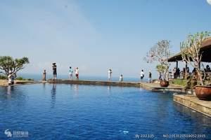 郑州到巴厘岛2晚海边别墅2晚海边五星送漂流+双下午茶包机5日