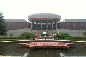 枣庄台儿庄大战纪念馆