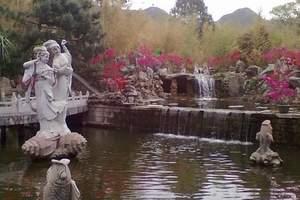 京郊红色旅游 焦庄户地道战遗址 红螺寺 雁栖湖二日游