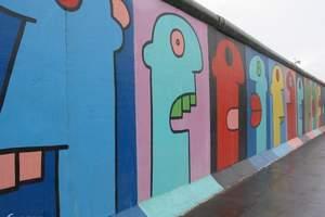 柏林墙遗址(东边画廊)