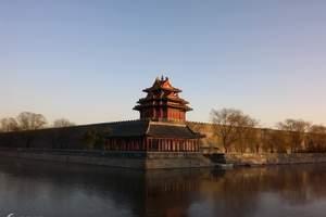 北京紫禁城角楼