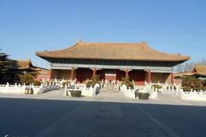 故宫(紫禁城)