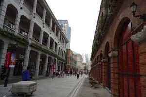 武汉汉正街