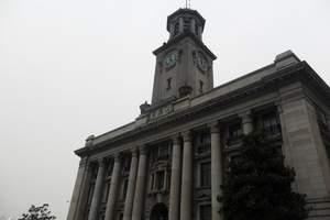 武汉江汉关大楼