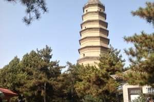 镇江宝塔山公园