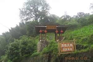 桂林龙胜金竹壮寨