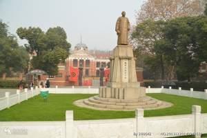 武汉辛亥革命武昌起义纪念馆(红楼)