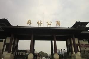 武汉九峰国家森林公园
