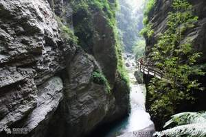 重庆龙水峡地缝
