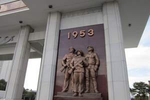 上海到朝鲜旅游团 朝鲜五日游 朝鲜旅游价格