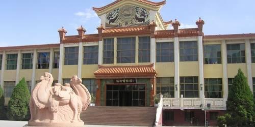 敦煌市博物馆