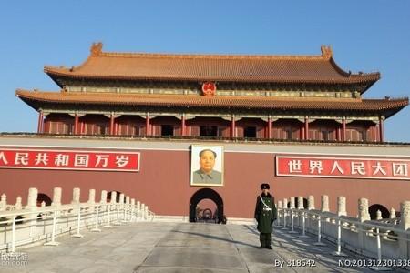 惠州出发到 北京一地爸妈游 天安门 故宫 圆明园 八达岭长城双飞六天零购物零自费