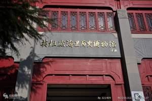中日甲午戰爭博物館
