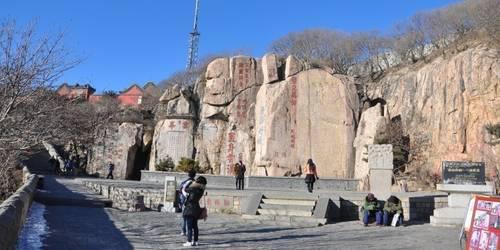秦泰山刻石