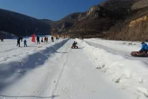 金象山滑雪场