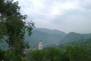 北京到山西五台山晋祠.平遥古城.乔家大院双高4日游<高06>