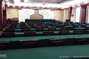 新疆研讨班会议接待案例|新疆研讨班会议考察案例