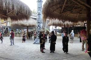 三亚黎村苗寨