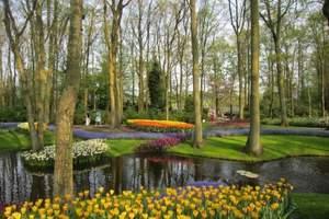 库肯霍夫公园