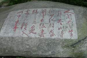 九江花徑公園