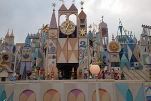 香港海洋公园+迪士尼乐园+维多利亚港两日纯玩团