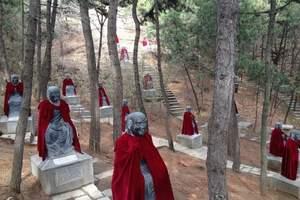 北京周边比较好的旅游线路:怀柔红螺寺踏青祈福环保植树一日游
