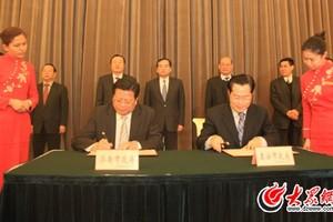 济泰签署合作协议 两地旅游有望享受同城待遇