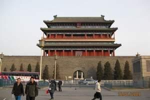 武汉旅行社北京旅游团 湖北一地自组北京六日游 行程轻松0购物