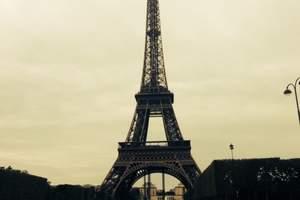 南昌到德国法国意大利瑞士十二日游(一价全含)_南昌到欧洲旅游