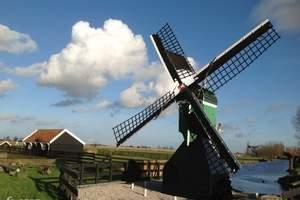欧洲亲子游_荷兰德国12日亲子线路多少钱_价格_报价