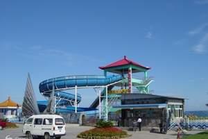 南戴河国际娱乐中心